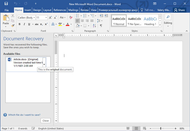 How To Recover an Unsaved Microsoft Word Document - Image 2