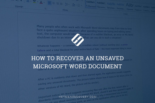 how to recover an unsaved microsoft word document image 1