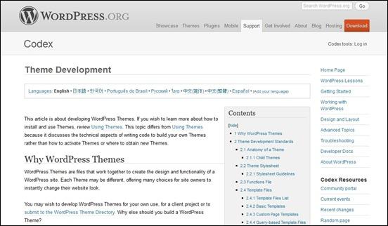 30 helpful WordPress Theme Tutorials and Resources - Image 4