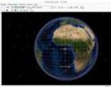 Real-World GIS