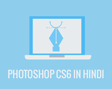 Photoshop CS6 for Web Design in Hindi
