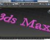 Getting Started with 3ds Max