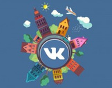 VKontakte: Beginner's Guide to European Social Media