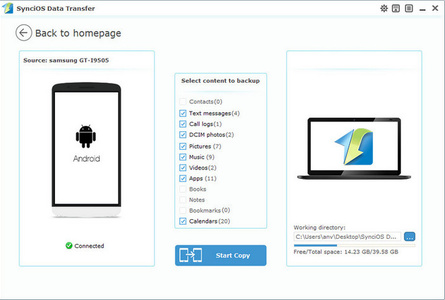 5 Ways to Free Up Space on Android Phone and Tablet - Image 4