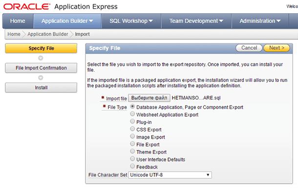 Oracle Database Data: Backup and Restore - Image 13