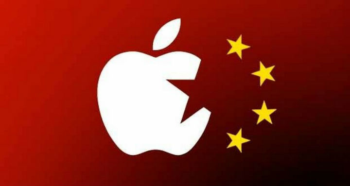 Apple has removed all the VPN apps from the App Store in China - Image 1
