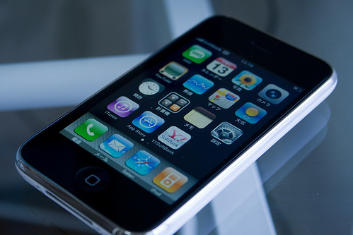 Is insurance required for Phones? - Image 1